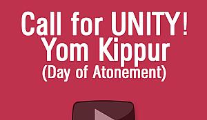 Call to Unity: Yom Kippur